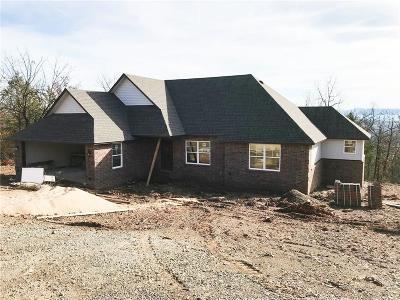 Poteau OK Single Family Home For Sale: $195,900