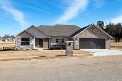 Lavaca AR Single Family Home For Sale: $238,300