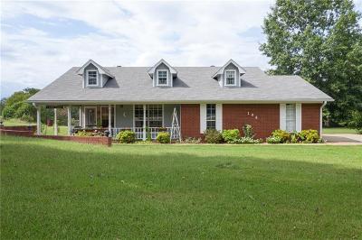 Lavaca AR Single Family Home For Sale: $139,900