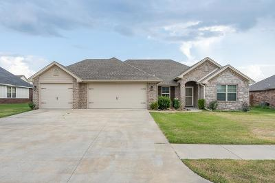 Lavaca AR Single Family Home For Sale: $166,900