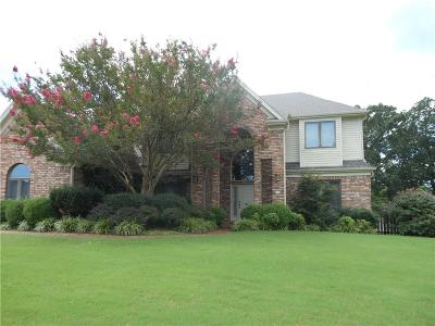 Fort Smith Single Family Home For Sale: 1812 Rannoch Trace