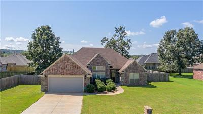 Greenwood AR Single Family Home For Sale: $219,900