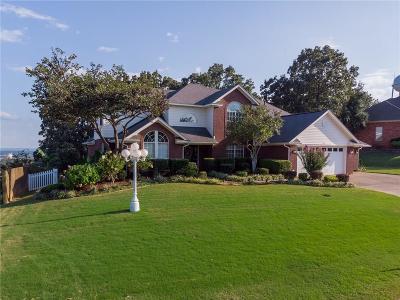 Van Buren AR Single Family Home For Sale: $315,000