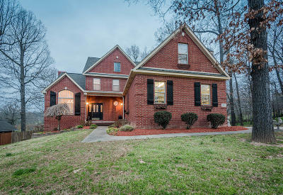 Harrison Single Family Home For Sale: 204 Brooke Drive