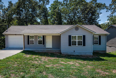 Harrison Single Family Home For Sale: 1010 Pearl Road