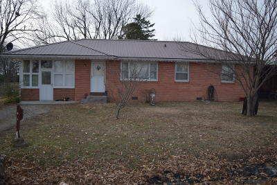 Yellville Single Family Home For Sale: 1112 N Maple Street