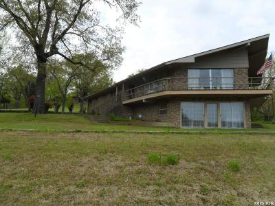 Bismarck, Fountain Lake, Glenwood, Hot Springs Village, Magnet Cove, Malvern Single Family Home For Sale: 4 Hwy 70 West