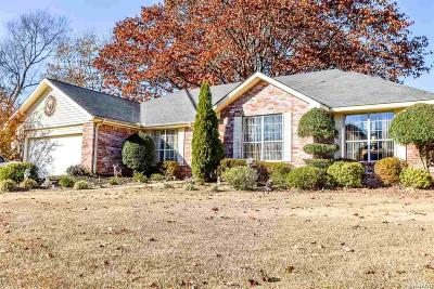 Garland County Single Family Home For Sale: 110 Clairmoor Ct