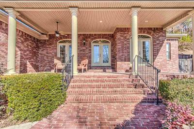 Maumelle Single Family Home Active - Contingent: 1 Riverland Cove