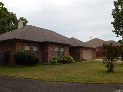 Garland County Single Family Home For Sale: 104 Deerview Court