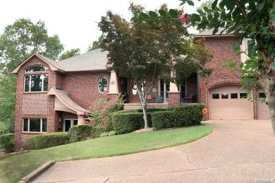 Garland County Single Family Home For Sale: 104 Hamilton Place