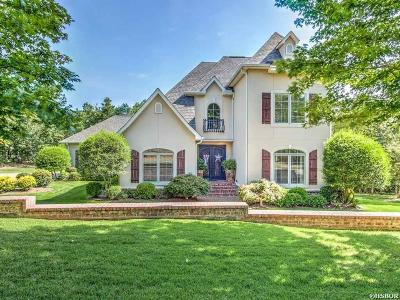 Hot Springs Single Family Home For Sale: 103 Oak Shores Circle