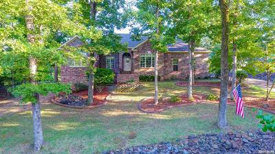 Single Family Home Active - Contingent: 105 Lake Forest Shores Terr