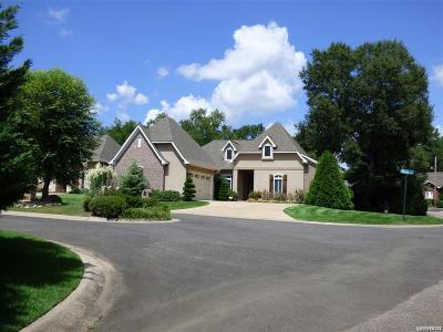 Garland County Single Family Home For Sale: 104 Bella Court