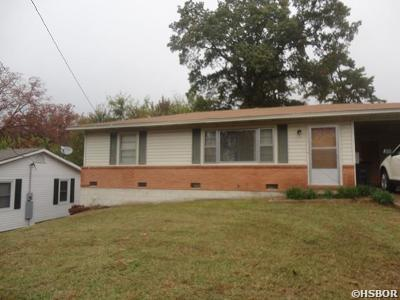 Garland County Single Family Home For Sale: 212 Noles
