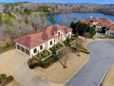 Hot Springs Single Family Home For Sale: 157 Dellmere Cove