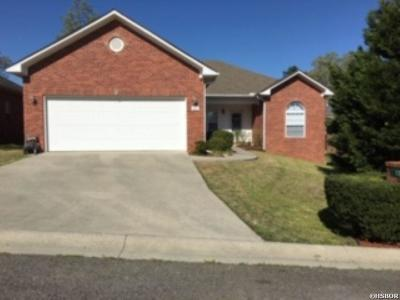Hot Springs AR Single Family Home For Sale: $169,900