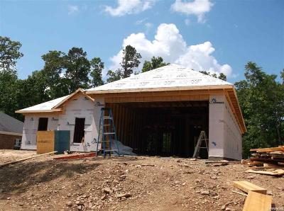 Single Family Home For Sale: 218 Diamondhead Dr