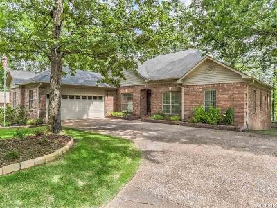 Garland County Single Family Home Active - Contingent: 107 Lake Forest Shores Terr