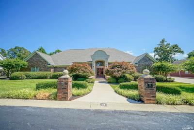 Garland County Single Family Home For Sale: 114 Hunterscove Terr