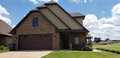 Jonesboro Single Family Home For Sale: 4217 Villa Cove