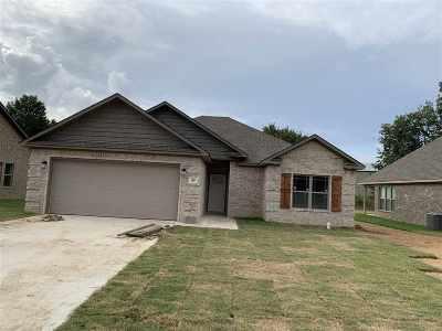 Brookland Single Family Home For Sale: 109 Cameron