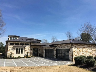 Greene County Single Family Home For Sale: 101 Cypress Pointe Dr