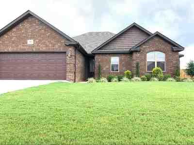Brookland Single Family Home For Sale: 106 Emma Drive