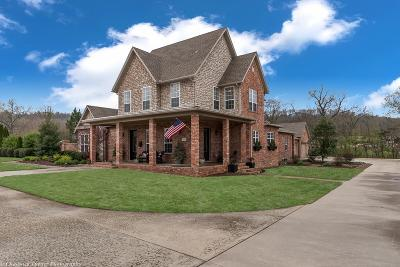 Springdale Single Family Home For Sale: 3961 Bridlewood Drive