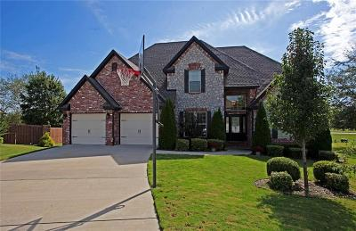 Rogers Single Family Home For Sale: 4719 Mossy Oak