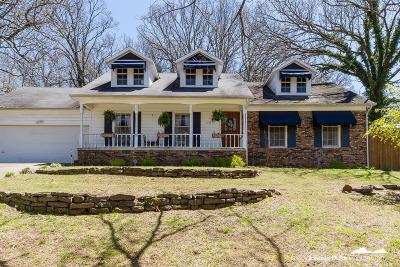 Fayetteville Single Family Home For Sale: 1617 N Applebury Dr.
