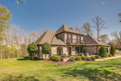 Rogers Single Family Home For Sale: 10625 Bluewater Passage