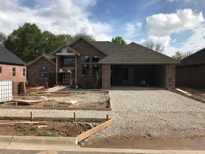 Centerton Single Family Home For Sale: 931 Sunset Lane