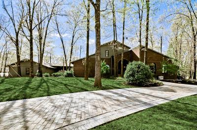Bella Vista Single Family Home For Sale: 2 Portland Lane