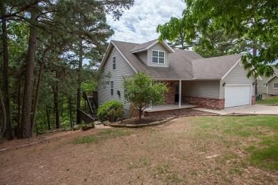 Rogers Single Family Home For Sale: 4 Acapulco Dr
