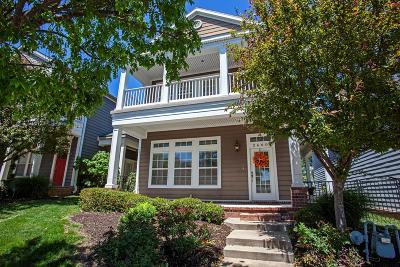 Fayetteville Single Family Home For Sale: 2660 Frontier Elm
