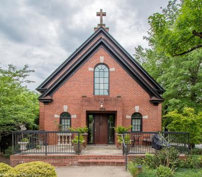 Fayetteville Condo/Townhouse For Sale: 309 E Lafayette #103