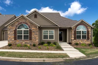 Bentonville Condo/Townhouse For Sale: 2400 Coniferous Place