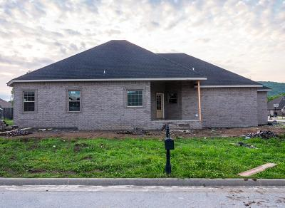 Prairie Grove Single Family Home For Sale: 11048 Rosebay Ln