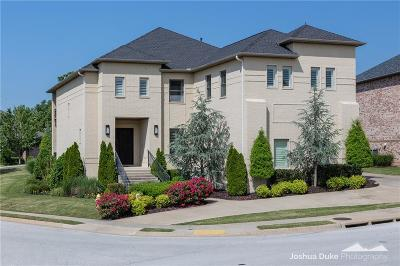 Fayetteville Single Family Home For Sale: 5376 Cordell DR