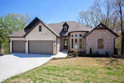 Bentonville Single Family Home For Sale: 3202 NW Avignon WY