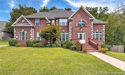 Benton County Single Family Home For Sale: 104 NW Olinka Pass