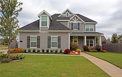 Cave Springs Single Family Home For Sale: 1014 Sloane SQ