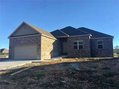 Pea Ridge Single Family Home For Sale: 2061 Dover COVE