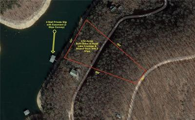 Garfield AR Residential Lots & Land For Sale: $125,000