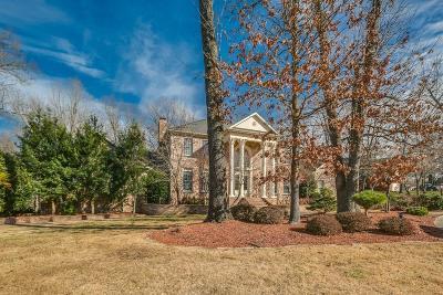 Bentonville Single Family Home For Sale: 2 Firestone