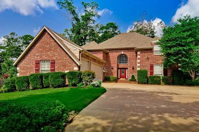 Bentonville Single Family Home For Sale: 3 Greystone