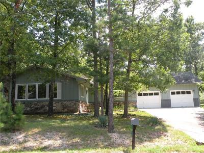 Carroll County Single Family Home For Sale: 3 Augusta Lane