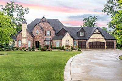 Bentonville Single Family Home For Sale: 4507 NE Birchgrove PL