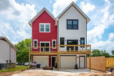 Fayetteville Condo/Townhouse For Sale: 1569 S Brooks AVE